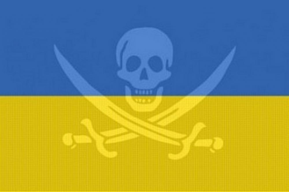 ukr_pirate_.jpg